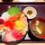 魚盛 - 料理写真:魚盛海鮮丼 999円(大盛=同価格)
