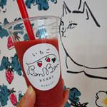 BonBon BERRY cafe - ボンボンスムージー600円