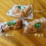 田園喫茶 Wild berry - 買った商品