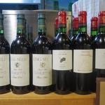 鉄板焼と醸造酒 Take-RHY - カタシモワイナリーのワイン