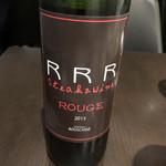 117389492 - お店オリジナルの赤ワイン