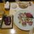 酒日和 縁屋 - 料理写真:刺し盛りとお勧めだった鯨