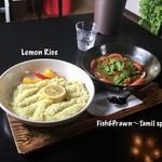 スプーンソング - ブリとエビ(ブラックタイガー)のタミルスパイスカレー&レモンライスプレート