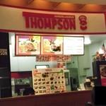 ハンバーグ専門店 トンプソン -