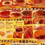 スパマッチョ 渋谷公園通り店 - メニュー 期間限定カレー2012年2月まで