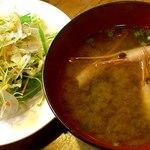 寿司鉄 - 寿司鉄 @平和台 ランチに付く味噌汁とサラダ