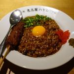 那古野 沢瀉食堂 - 名古屋ハヤシ(1,100円):何が名古屋かと思ったら味噌串カツ付き