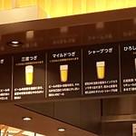 ビールスタンド重富 - それぞれの詳しい説明(店舗右サイド)