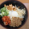 Tsukemeniroha - 料理写真:麺・イン・ブラック  ( ̄▽ ̄)