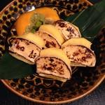 あい田 - 柿のチーズ味噌漬け焼き