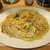 ローマ軒 - 料理写真:「ぺぺたま 大盛り」(¥800)