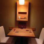 あい田 - 二名様テーブル