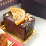 パブロフ - 料理写真:ショコラオランジェ