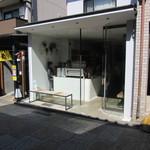 アラビカ 京都 - 店頭