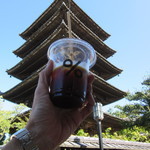 アラビカ 京都 - アメリカーノブレンド(アイス) 450円