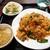 永利 - 料理写真:「牛バラ青菜辛味チャーハン」