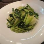 空 - 青野菜の蝦醤(海老みそ)炒め