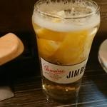 空 - レモンいっぱいビームハイ