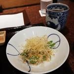 京都 天ぷら圓堂 - サラダ