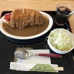 とんかつとん平 - 料理写真:ランチ  カツカレー