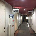 美人亭 - ビルの一階にあるお店
