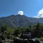117443980 - 桜島