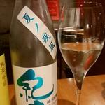 モア・クッチーナ - 紀土 -KID- 純米吟醸 夏ノ疾風