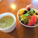 けや木 - ランチのスープとサラダも野菜と量がたっぷり♪