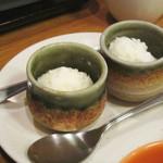 創作中華料理 縁 - 雪塩アイス。