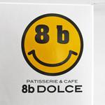 8b DOLCE - ロゴ。