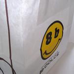 8b DOLCE - 紙袋。