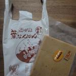 時代屋 大國 - 料理写真:栃餅とお店の袋