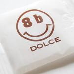 8b DOLCE - 保冷剤。