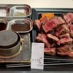 ロピア ザ ビフテキ - ビフテキ ビックサイズ(600グラム)1500円