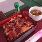 くまキッチン - うな重 1800円