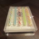 鶴屋吉信 - 有平糖 540円