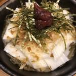とりかわ 博多かわっこ - 山芋