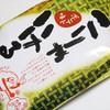 Mochikichi - 料理写真:こりゃいける ポテト味。