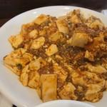 中華食堂 幸楽 - 麻婆豆腐