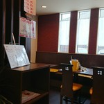 中華食堂 幸楽 - 内観
