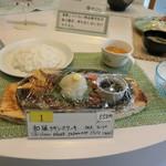レストランカフェ・地球こうさてん - 本日の定食