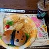 パン工房 - 料理写真:バーガープレート(1520円税込)