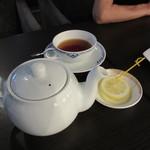 グランジュール - 紅茶