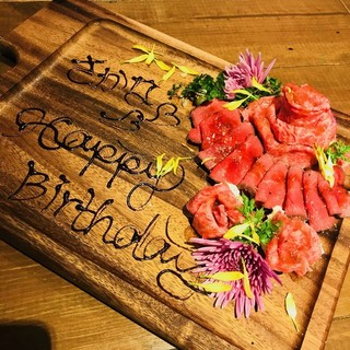 ◆大切な記念日に◆大人気!お肉のメッセージプレート◎