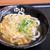 はなまるうどん - 料理写真:生姜玉子あんかけ