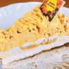 ブランノエル - 料理写真:かぼちゃのタルトモンブラン429円