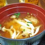 花水木 - 味噌汁 ( 定食 ) 2019/10/11