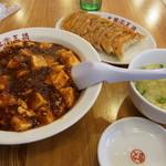 大阪王将 - 四川麻婆丼590円と元祖焼き餃子230円