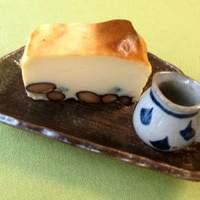 カフェ 陽溜 - 黒豆のフラン 200円