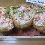 アベ鳥取堂 - 料理写真: